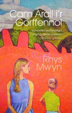 Chwyldro mewn 'Disni Land glawog'