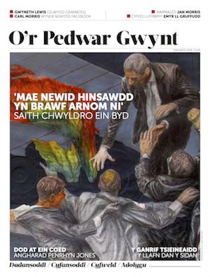 Rhifyn 6 / Gwanwyn 2018