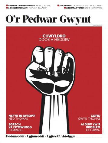 Clawr OPG1