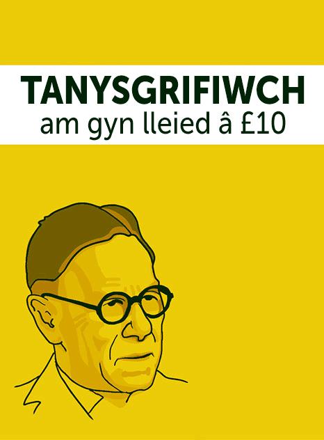 Tanysgrifiwch i O'r Pedwar Gwynt